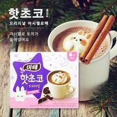 韓國 Mitte 星空雪花版 漂浮兔兔棉花糖可可粉 300g【櫻桃飾品】【28400】