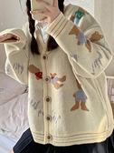 針織開衫日繫慵懶風毛衣女外穿秋冬2021新款復古仙氣長袖上衣針織開衫外套 韓國時尚