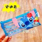 正版 迪士尼 星際寶貝 史迪奇 ㄚ醜 扁形筆袋 透明收納袋 筆袋 收納包 COCOS DK600