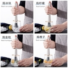 檸檬錘不銹鋼搗碎棒搗汁棒