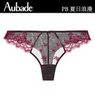 Aubade夏日浪漫S-L刺繡丁褲(黑紅)PB