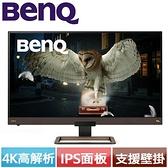 BENQ EW3280U 32型 類瞳孔影音護眼螢幕