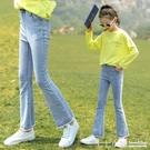 女童牛仔褲2020新款兒童大童春款洋氣微喇叭褲春秋薄款夏裝長褲子