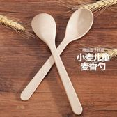 寶寶兩件套可愛勺 創意長柄兒童飯勺子 東京衣櫃