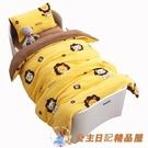 寶寶被子冬季嬰兒小棉被兒童被子午睡加厚蓋被【公主日記】