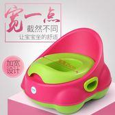 加大號兒童馬桶坐便器 男女寶寶尿盆便盆
