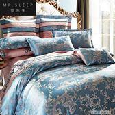 床組 歐式貢緞提花四件套1.8m床上用品2.0緯紗全棉純棉被套床單雙人1.5