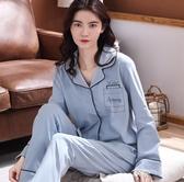 新款秋冬睡衣女長袖翻領開衫套裝純棉帶扣子韓版家居服兩件套 享購