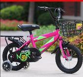 兒童自行車2-3-4-5-6-8歲小孩子單車12/14/16/18寸寶寶童車男女孩igo  良品鋪子