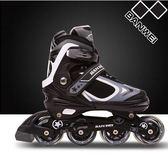 輪滑鞋成人溜冰鞋滑冰旱冰鞋FA03778『時尚玩家』