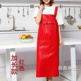 韓式皮革背心式PU圍裙防水防油廚房做飯罩衣成人男女圍腰(免運)