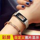 智慧手環 手錶 智慧運動手環測心率血壓彩屏手錶蘋果男女計步器多功能2小華為米3 全館免運