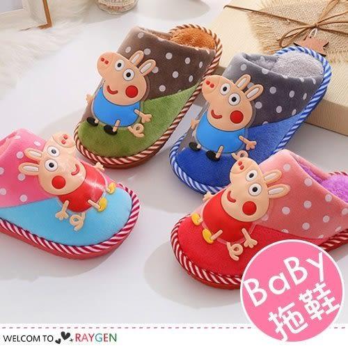 兒童卡通粉豬圖案保暖防滑鞋 室內拖鞋