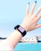 彩屏運動智慧手環監測量手錶蘋果oppo華為榮耀vivo小米5通用男女跑步計步器3精準測高器 小明同學