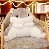 交換禮物倉鼠抱枕被子兩用靠背護腰靠墊靠枕辦公室腰墊毯子男暖手枕頭椅子 多色小屋