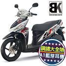 【買車抽復仇者】新ADDRESS 110...