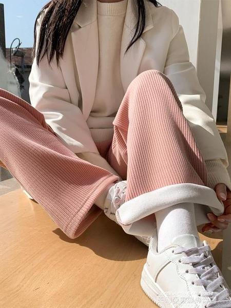 寬褲 加絨燈芯絨闊腿褲女秋冬季2021新款加厚褲子寬鬆直筒顯瘦休閒女褲 夏季新品
