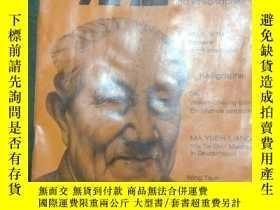 二手書博民逛書店Martial罕見Arts 1986Y233841