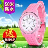 好康降價兩天-兒童手錶女孩男孩防水韓國果凍錶小學生手錶電子錶小孩手錶石英錶