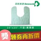 【貝斯美德】濕熱電熱毯 熱敷墊 (20x20吋 ㄇ型/肩頸部專用),贈品:304不銹鋼筷x1