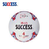 成功SUCCESS 彩色少年足球(國小專用)S1240 加贈手打打氣筒