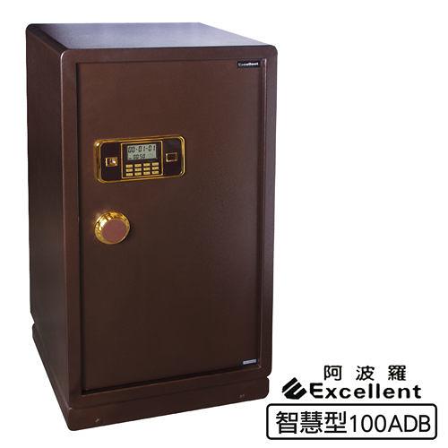 阿波羅Excellent e世紀電子保險箱-智慧型100ADB