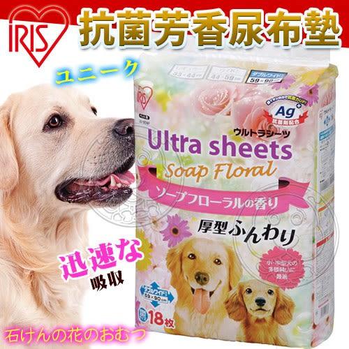 【培菓平價寵物網】日本IRIS》US-18DWF厚型抗菌芳香尿布墊(995684)-18枚