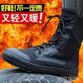 戰術鞋 超輕作戰靴男冬季軍靴特種兵防寒棉鞋黑色07作訓靴保暖加絨保安鞋 城市玩家