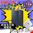 免運費【送三星行動電源2顆】安博盒子 U...