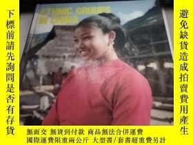 二手書博民逛書店ETHNIC罕見GROUPS IN CHINA(中國少數民族英文
