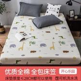 床罩全棉床笠單件棉質床罩床套床墊保護罩席夢思防塵套全包床單【全館免運八五折】