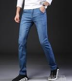 彈力牛仔褲男夏季薄款男士修身直筒青年商務休閒寬鬆夏天長褲子男 依凡卡時尚