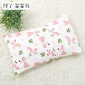 枕套 針織純棉嬰兒枕套 新生兒寶寶枕芯套 兒童幼兒園枕頭套   『歐韓流行館』
