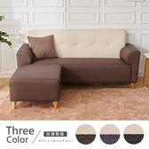 【時尚屋】[FZ7]布萊茲L型雙色透氣貓抓皮沙發FZ7-105-3A+4A可選色/免組裝/L型沙發