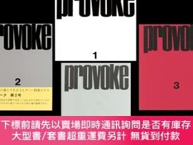 二手書博民逛書店「罕見」プロヴォーク 復刻版 全3冊揃 PROVOKE Complete Reprint of 3 Volumes