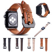 蘋果 123代 三線車縫錶帶 apple watch錶帶 皮質 皮革 蘋果錶帶