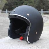 復古哈雷個性男女皮盔摩托車3/4盔電動機車跑盔半盔四季 麻吉好貨 YYJ