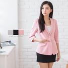 外套制服/蓋帶純色七分袖粉紅西裝【Seb...