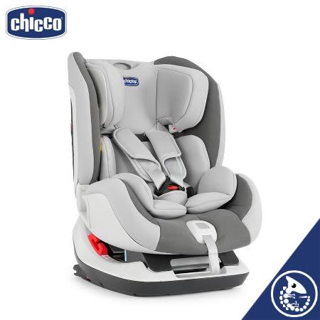 金寶貝 chicco 義大利 Seat up 012 Isofix 0-7 安全汽座 時尚灰【31159】