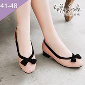 大尺碼女鞋-凱莉密碼-時尚潮流款復古緞帶蝴蝶結低跟娃娃鞋3cm(41-48)【XL09-1】粉紅