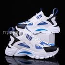 運動鞋男運動鞋男士鞋子男老爹鞋男21新款潮鞋新款板鞋韓版潮流學生男鞋 快速出貨