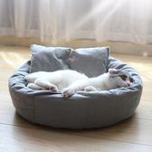 蛋撻貓窩貓床加絨舒軟貓窩貓咪睡墊貓咪軟窩貓咪用品寵物四季貓墊 喵小姐
