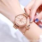 手錶ins風抖音網紅同款女士手錶新款女學生韓版時尚簡約氣質防水女錶 新年禮物