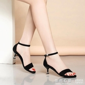 夏足意爾康女鞋涼鞋2020年新款細跟一字帶小高跟時裝真皮低跟百搭 怦然心動