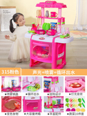 小伶兒童廚房玩具套裝煮飯做飯女童女孩過家家寶寶3-6歲7生日禮物 叮噹百貨