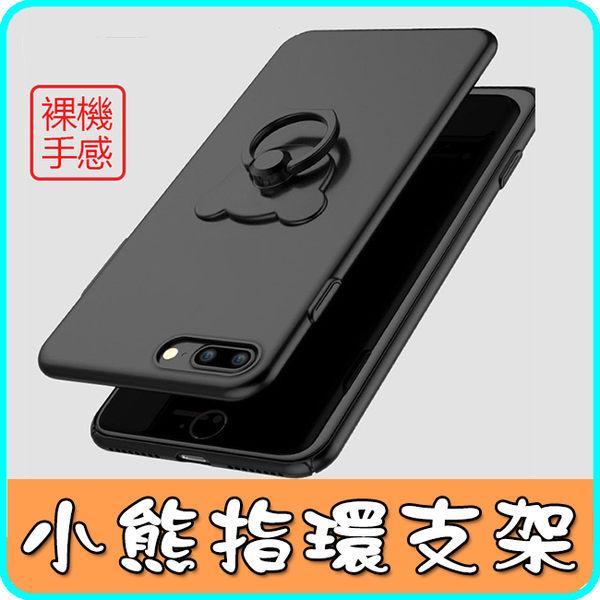 蘋果 iPhone 6 6S Plus 磨砂 包邊 防摔 手機殼 5.5吋 小熊 支架指環 手機套 全包 iphone6 6s plus 硬殼