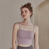 運動內衣女可外穿瑜伽服上衣吊帶背心式帶胸墊健身文胸【貼身日記】