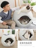 貓窩四季通用封閉式寵物窩