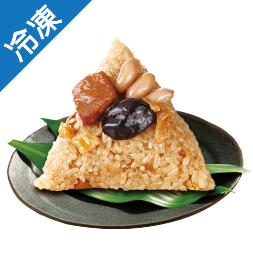 石門農會十八王公肉粽10粒/包【愛買冷凍】