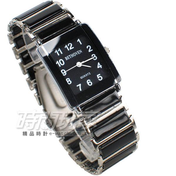 BETHOVEN 日本機芯 數字時刻 方形 陶瓷錶 男錶/ˋ中性錶/女錶/都適合 學生錶 數字錶 黑色 BE2005黑大